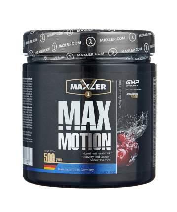Изотоник Maxler Max Motion, 500 г, sour cherry