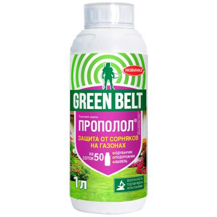 Прополол Green Belt 1 литр