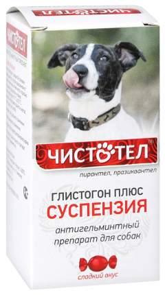 Антигельминтик Чистотел Гельминтал для собак, суспензия 7 мл