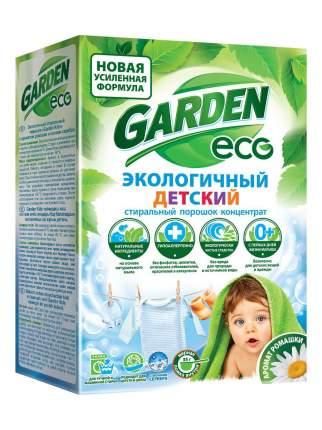 Стиральный порошок Garden Eco детский концентрат с ионами серебра и ромашкой 0+ 1350 г