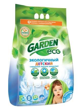Стиральный порошок Garden Eco детский концентрат с ионами серебра без запаха 0+ 1400 г