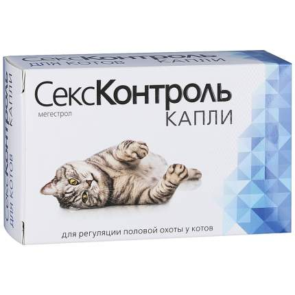 СексКонтроль капли, для котов, раствор фл. 3 мл