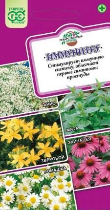 """Семена. Лекарственный огород """"Иммунитет"""" (вес: 0,7 г)"""