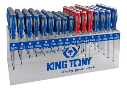 Набор с силовыми отвертками отверток KING TONY 96 предметов 31516MR