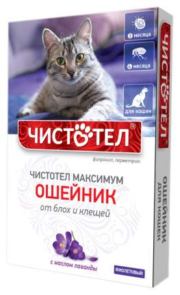 Ошейник для кошек против блох и клещей Чистотел Максимум фиолетовый, 40 см