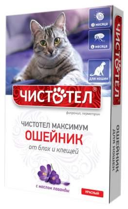 Ошейник для кошек против блох и клещей Чистотел Максимум красный, 40 см