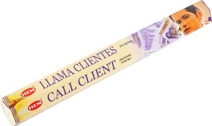 Благовония Привлечение клиента (CALL CLIENT)
