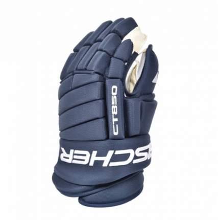 Перчатки игрока Fischer CT850 (синие), 13'