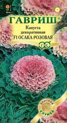Семена декоративных овощей Гавриш Капуста декоративная Осака розовая F1 10 шт.