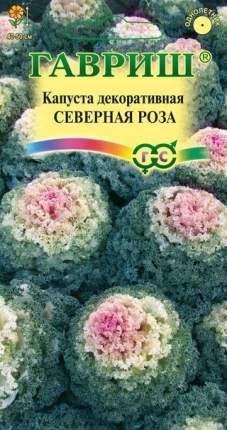 Семена декоративных овощей Гавриш Капуста декоративная Северная роза 10 шт. по 0,1 г