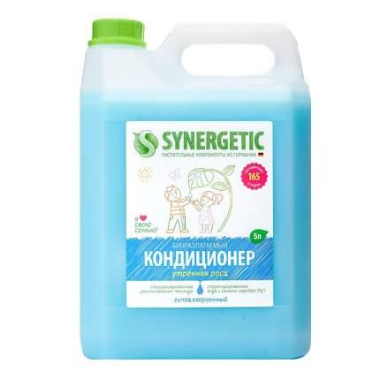 """Кондиционер для белья SYNERGETIC """"Утренняя роса"""" гипоаллергенный, 5л, 165 стирок"""