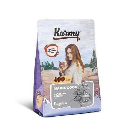 Сухой корм для кошек Karmy Maine Coon, мейн-кун, индейка, 0,4кг