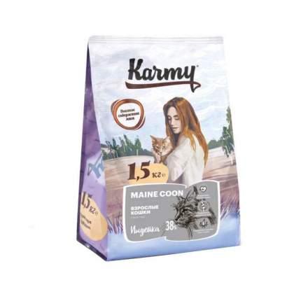 Сухой корм для кошек Karmy Maine Coon, мейн-кун, индейка, 1,5кг