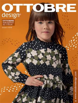 Журнал OTTOBRE design® Kids 4/2018