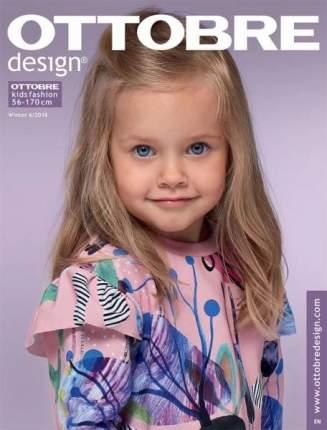 Журнал OTTOBRE design® Kids 6/2018