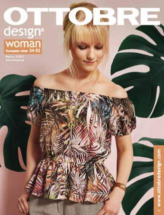 Журнал OTTOBRE design® Woman 2/2017