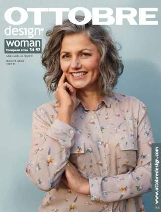 Журнал OTTOBRE design® Woman 5/2017