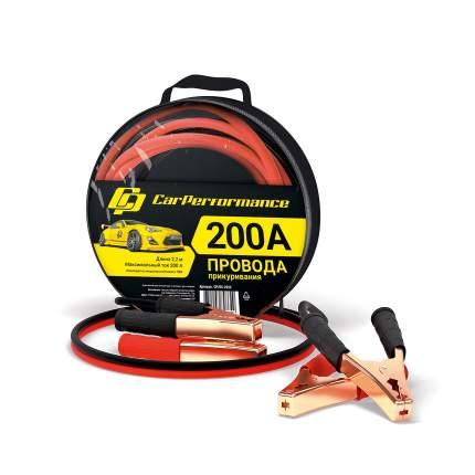 Провода прикуривания CarPerfomance 200 А, 2,2 м. CP/BC-2022