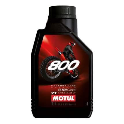Моторное масло Motul 800 2T Factory Line Off Road 1л
