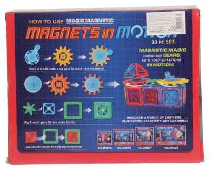 Конструктор магнитный «Шестерёнки», 32 детали Sima-Land