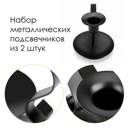 Набор подсвечников La Casa Nostra LCN-CNSTK-11, 2 шт, цвет черный, 11х11х13 см