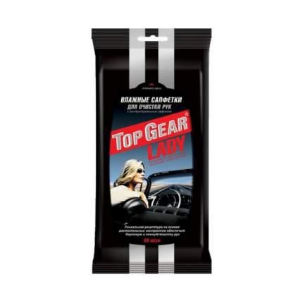 Салфетка Top Gear 0.4г 48098