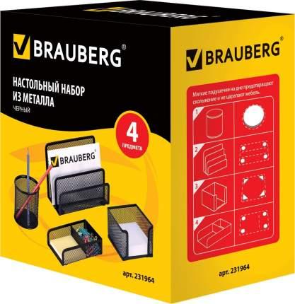 """Настольный набор из металла BRAUBERG """"Germanium"""", 4 предмета, черный, 231964"""