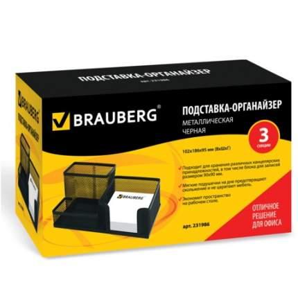 Подставка-органайзер BRAUBERG, Germanium, 10,2*18,6*9,5 см, черный