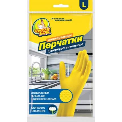 Перчатки Фрекен Бок резиновые универсальные L