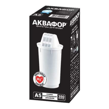Аквафор А5, 1 шт