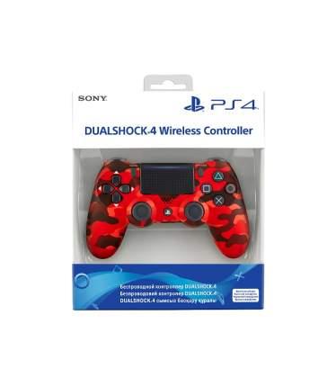 """Беспроводной контроллер PlayStation DualShock 4  v2 """"красный камуфляж"""""""