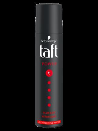 Лак для укладки волос Taft Power, до 72 часов силы и энергии, мегафиксация 5, 75 мл