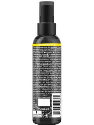 Спрей для укладки волос Taft Power, экспресс-укладка, термозащита, мегафиксация 5, 150 мл