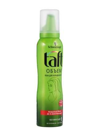 Средство для укладки волос TAFT Пена Объем и мегафиксация 150 мл