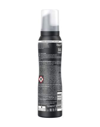 Пена для укладки волос Taft Power, невидимая фиксация мегафиксация 5, 150 мл