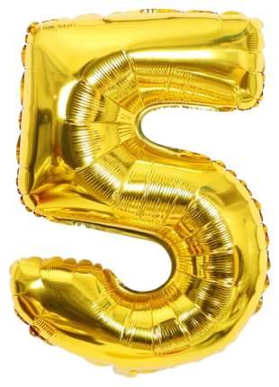 """Воздушный шар-самодув """"Цифра 5"""", фольгированный, золотой, 18 см"""