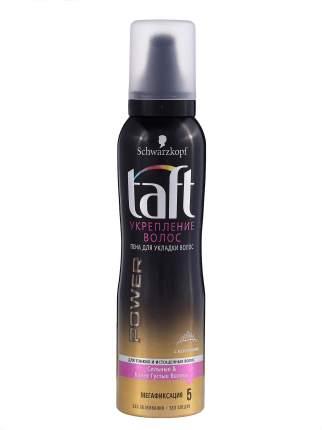 Пена для укладки TAFT Power Укрепление с кератином, для тонких и истощенных волос