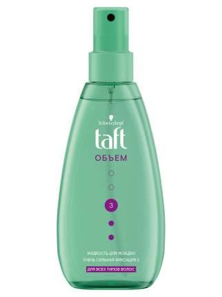 Жидкость для укладки волос Taft Объём, очень сильная фиксация 3, 150 мл