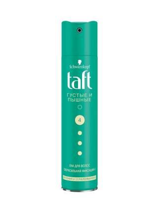 Лак для укладки волос Taft Густые и пышные сверхсильная фиксация 4, 225 мл
