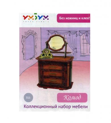 Коллекционный набор мебели Комод