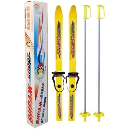 Лыжи детские Вираж-спорт с палками крепление Цикл в сетке