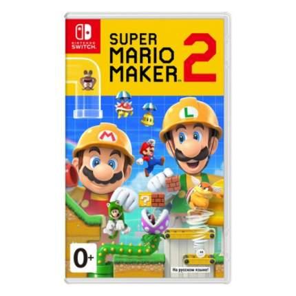 Игра Super Mario Maker 2 для Nintendo Switch