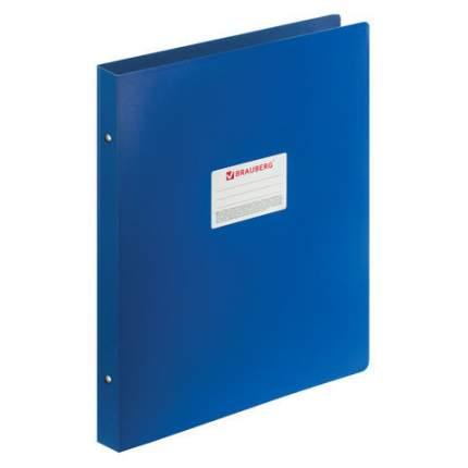 """Папка на 4 кольцах Brauberg 225765 """"Стандарт"""", А3, вертикальная, 30 мм, синяя, до 250 лист"""