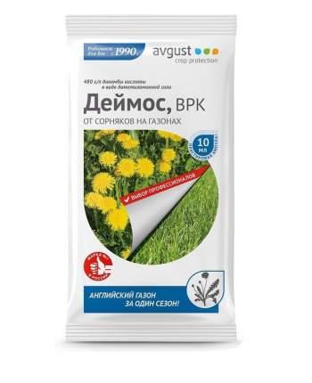 Средство борьбы с сорняками Avgust 96006874 Деймос 10 мл