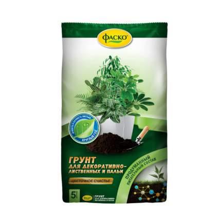 Грунт для декоративно-лиственных растений Фаско Of000000354 5 л