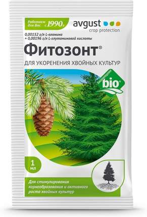 Фитогормон для вегетации и корнеобразования Avgust Фитозонт A00428 1 мл