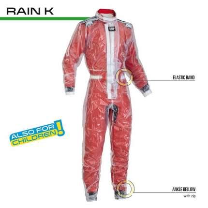 Комбинезон детский RAIN K, р-р 110/120 OMP Racing KK03102004XXXXS
