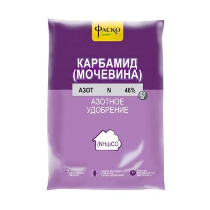 Минеральное удобрение азотное Фаско Карбамид 335 2,5 кг