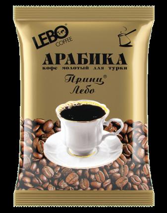 Кофе молотый Lebo Принц  для турки 100 г