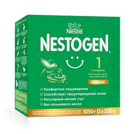 Молочная смесь Nestogen 1 от 0 до 12 мес. 1050 г